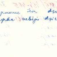 1895-6-zinatniska-ekspedicija-02-0054