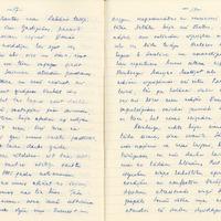 1895-6-zinatniska-ekspedicija-02-0086