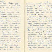1895-6-zinatniska-ekspedicija-02-0088