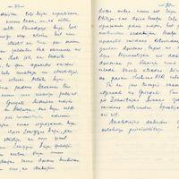 1895-6-zinatniska-ekspedicija-02-0096