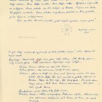 1895-6-zinatniska-ekspedicija-11-0050