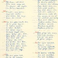 1895-6-zinatniska-ekspedicija-14-0190