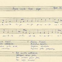 1895-6-zinatniska-ekspedicija-19-0132