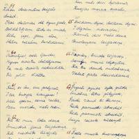 1925-9-zinatniska-ekspedicija-01-0010