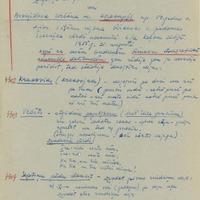 1925-9-zinatniska-ekspedicija-07-0003