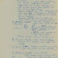 1925-9-zinatniska-ekspedicija-07-0007