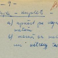 1925-9-zinatniska-ekspedicija-07-0009