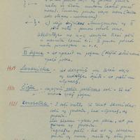 1925-9-zinatniska-ekspedicija-07-0013