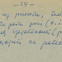 1925-9-zinatniska-ekspedicija-07-0014