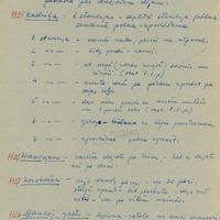 1925-9-zinatniska-ekspedicija-07-0015