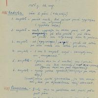 1925-9-zinatniska-ekspedicija-07-0018