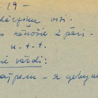 1925-9-zinatniska-ekspedicija-07-0019