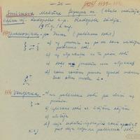1925-9-zinatniska-ekspedicija-07-0020