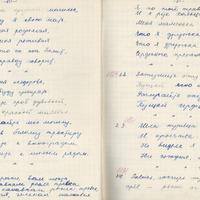 1950-14-zinatniska-ekspedicija-05-0032