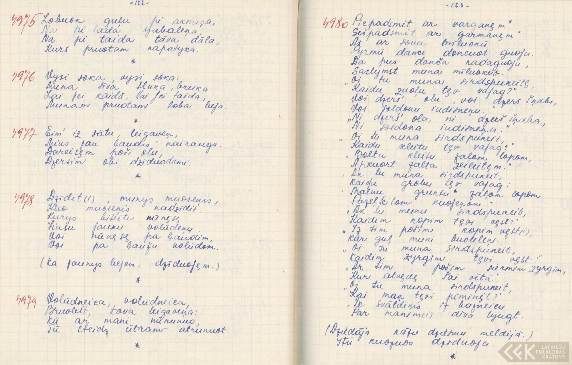 1950-14-zinatniska-ekspedicija-13-0067