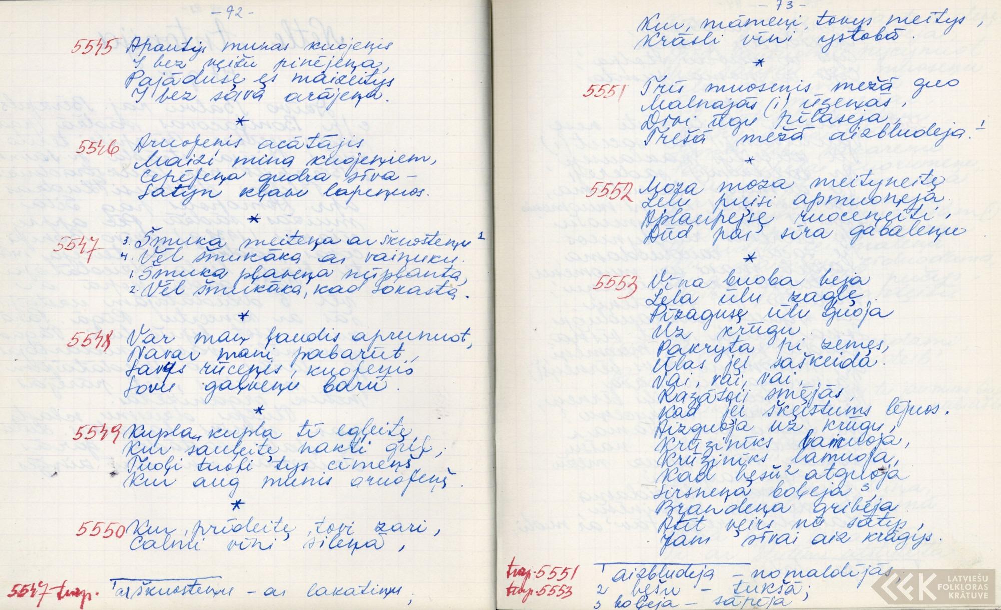 1950-14-zinatniska-ekspedicija-14-0040