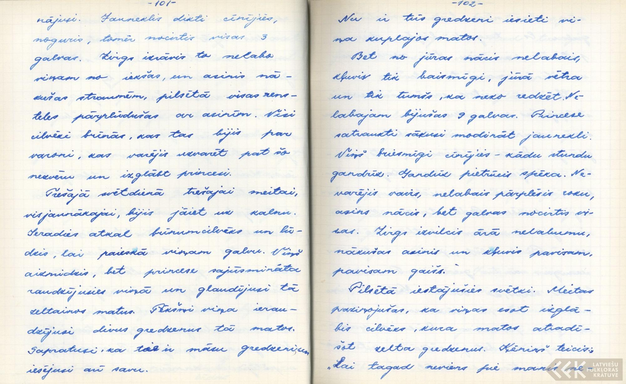 1955-Liepajas-ekspedicija-24-0053