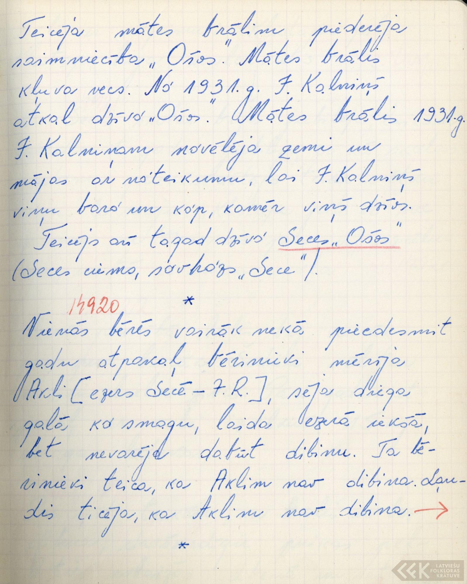 1955-Liepajas-ekspedicija-29-0099
