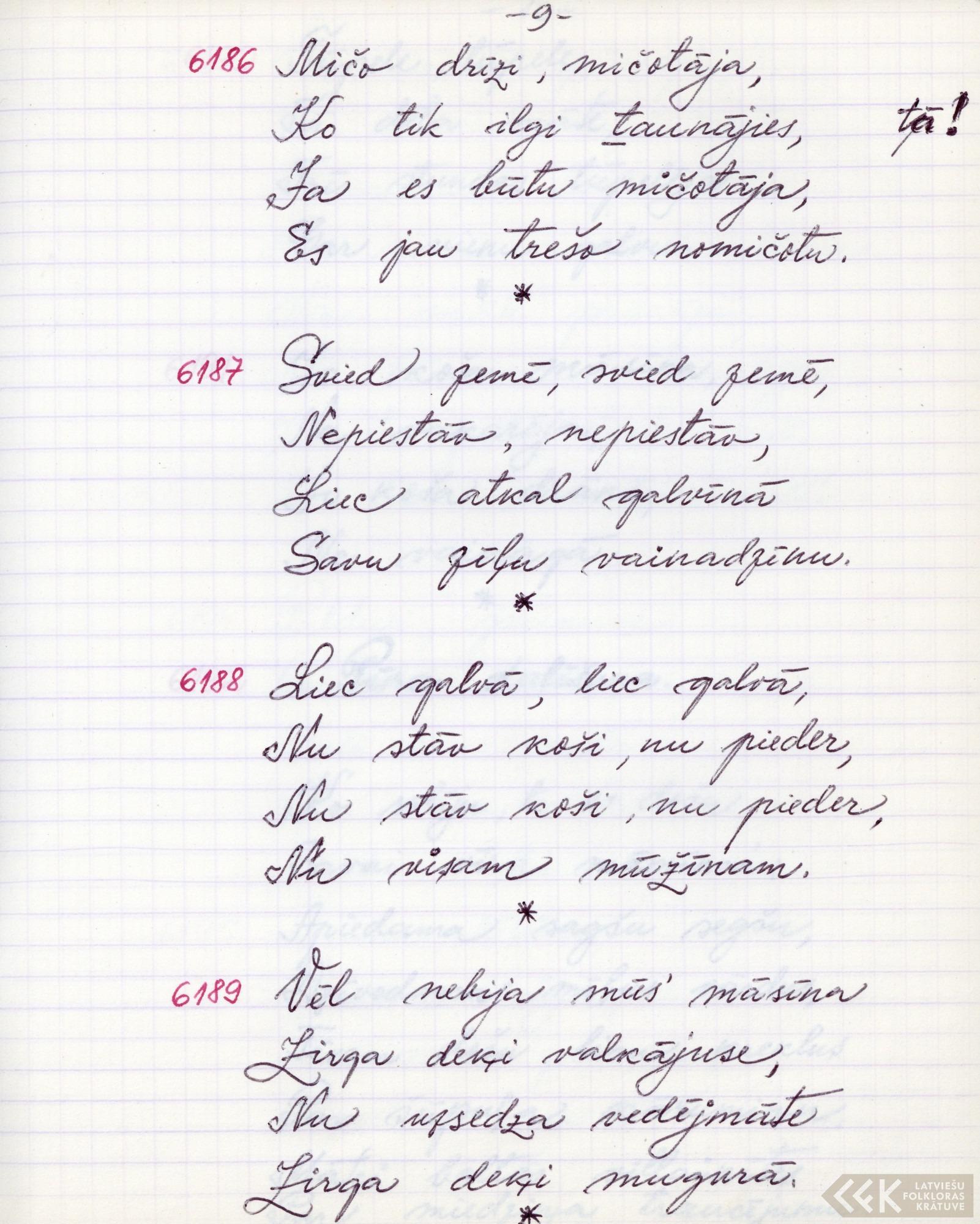 Mičo drīz, mičotāja, ko tik ilgi tauņājies (1978)