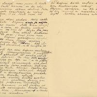 1850-Ogres-ekspedicija-01-0002