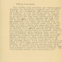 1850-Ogres-ekspedicija-01-0017