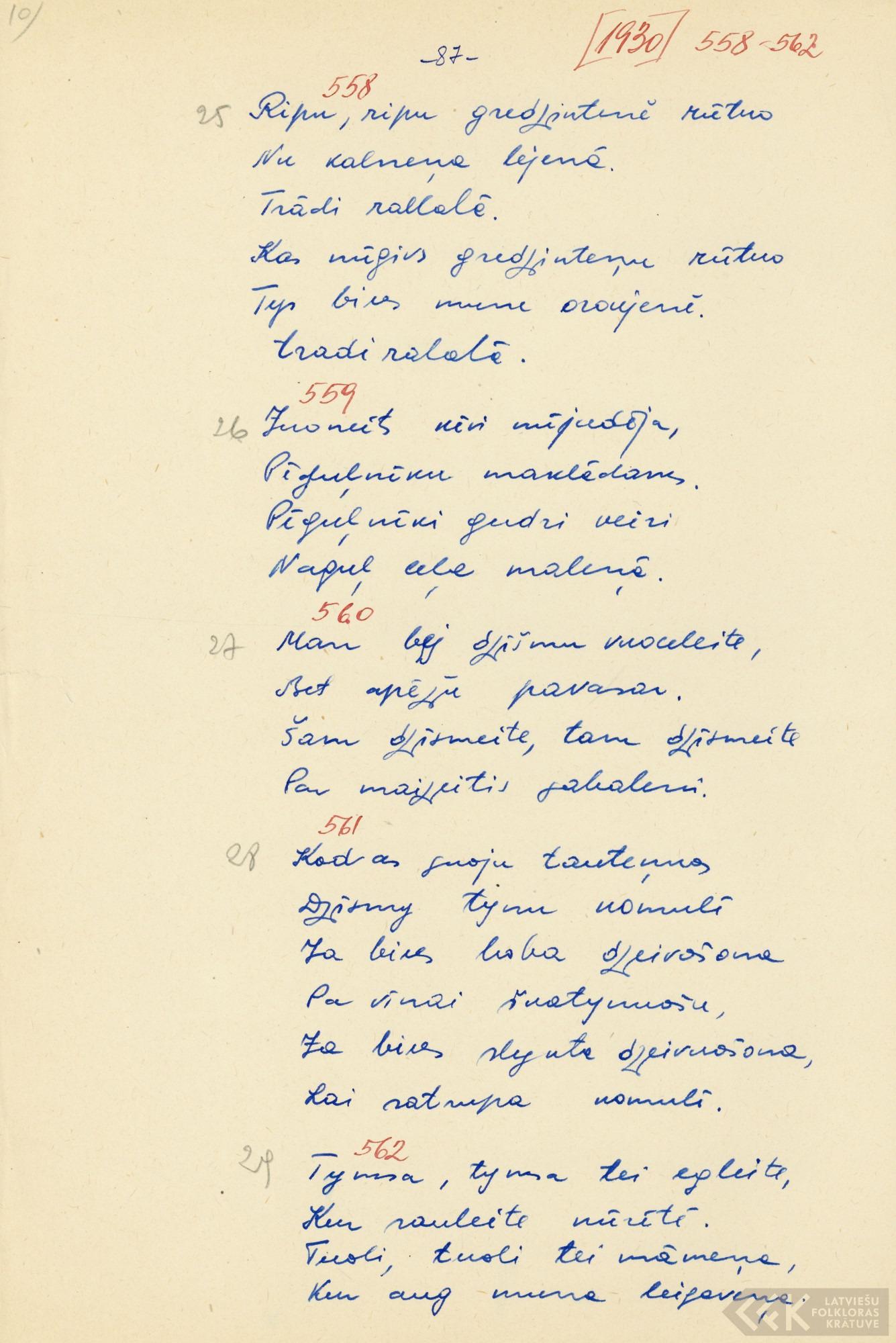 1930-10-zinatniska-ekspedicija-02-0090