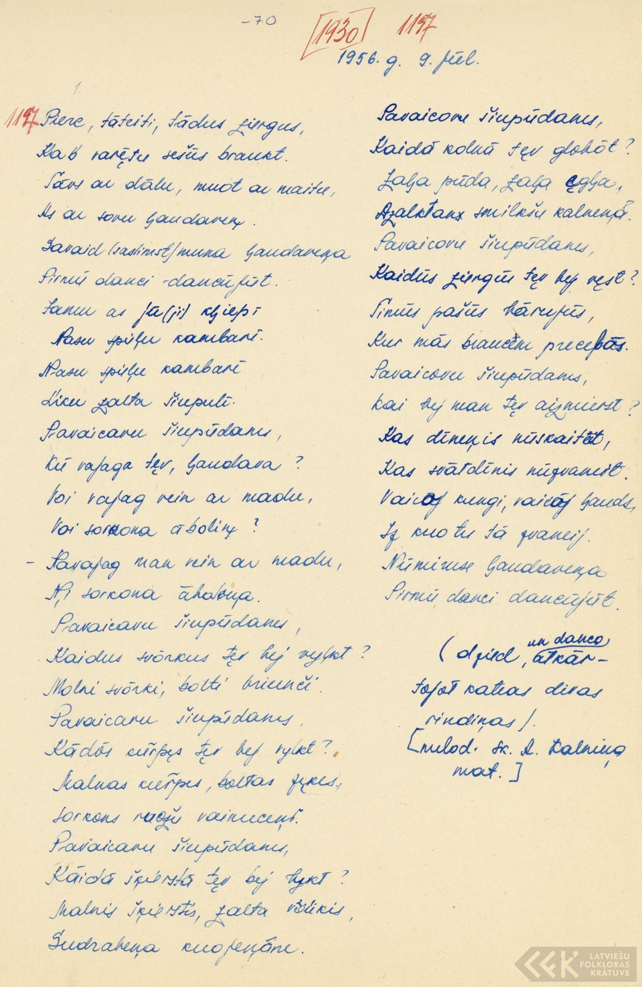 1930-10-zinatniska-ekspedicija-03-0071