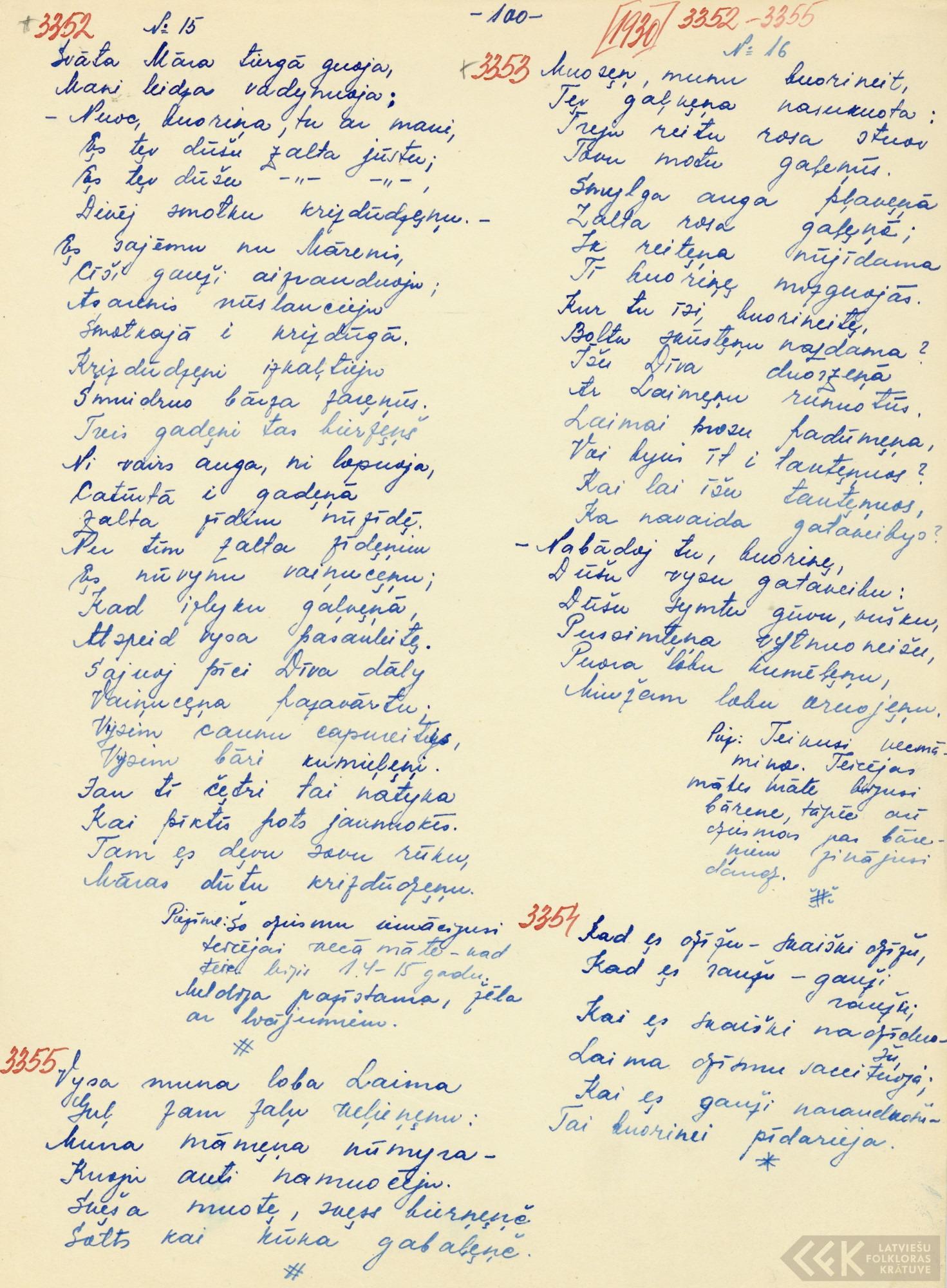 1930-10-zinatniska-ekspedicija-07-0071