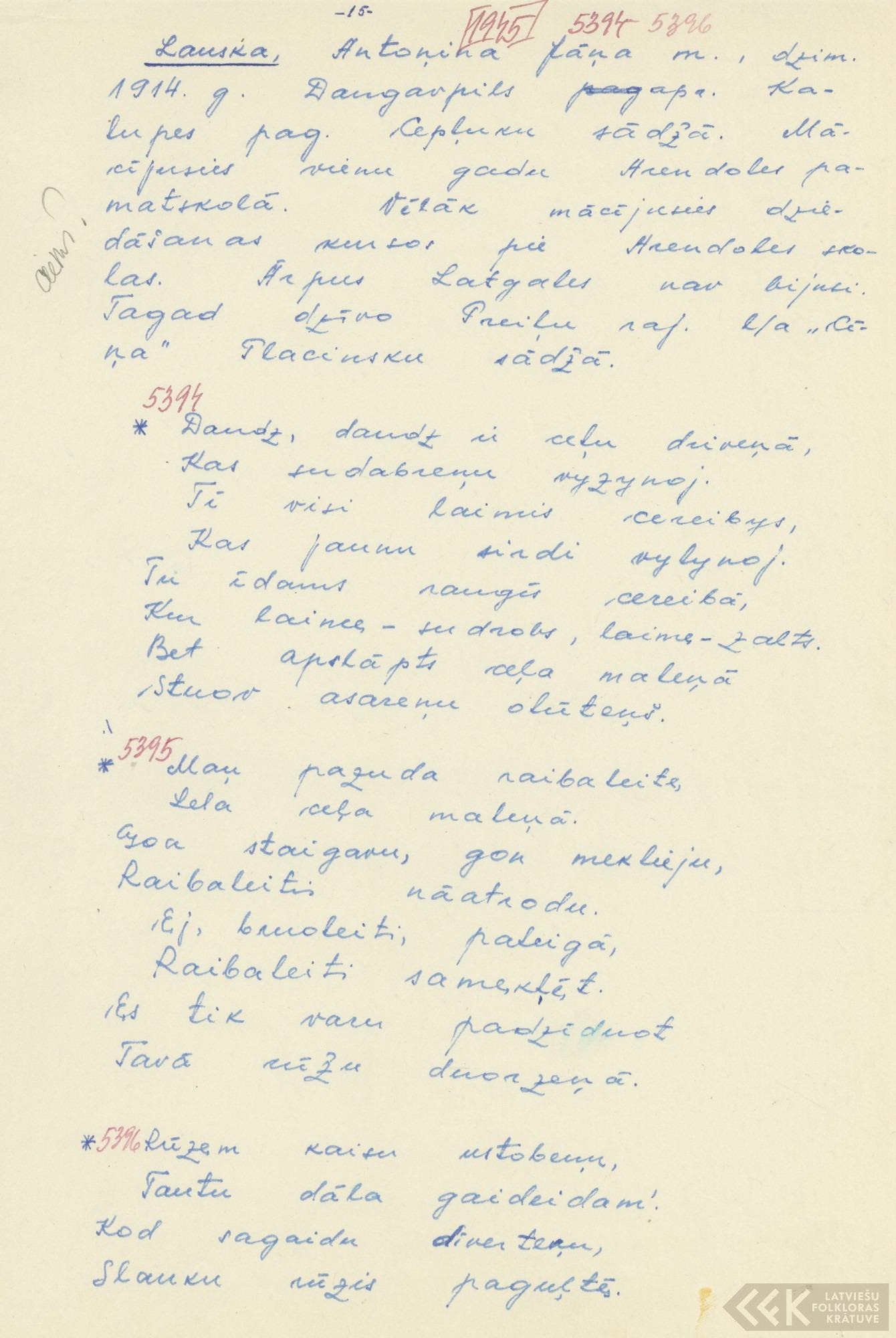 1945-13-zinatniska-ekspedicija-11-0016