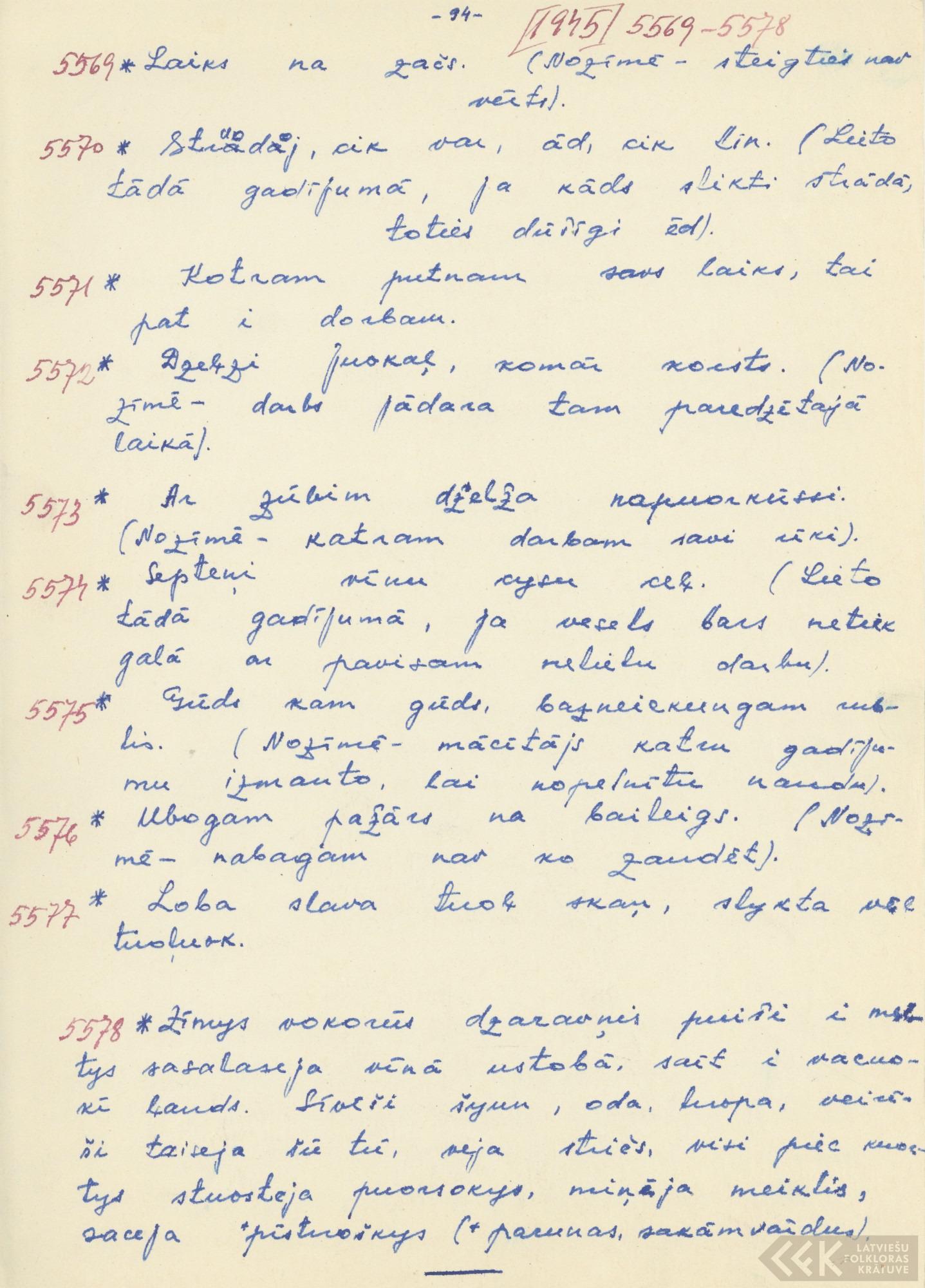 1945-13-zinatniska-ekspedicija-11-0095