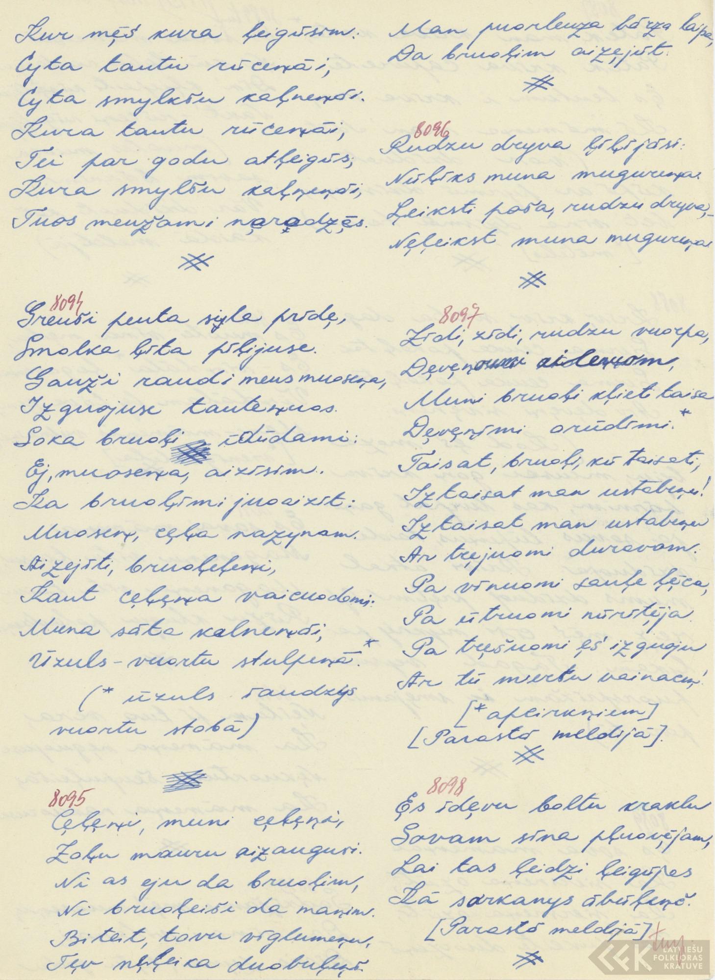 1945-13-zinatniska-ekspedicija-14-0114