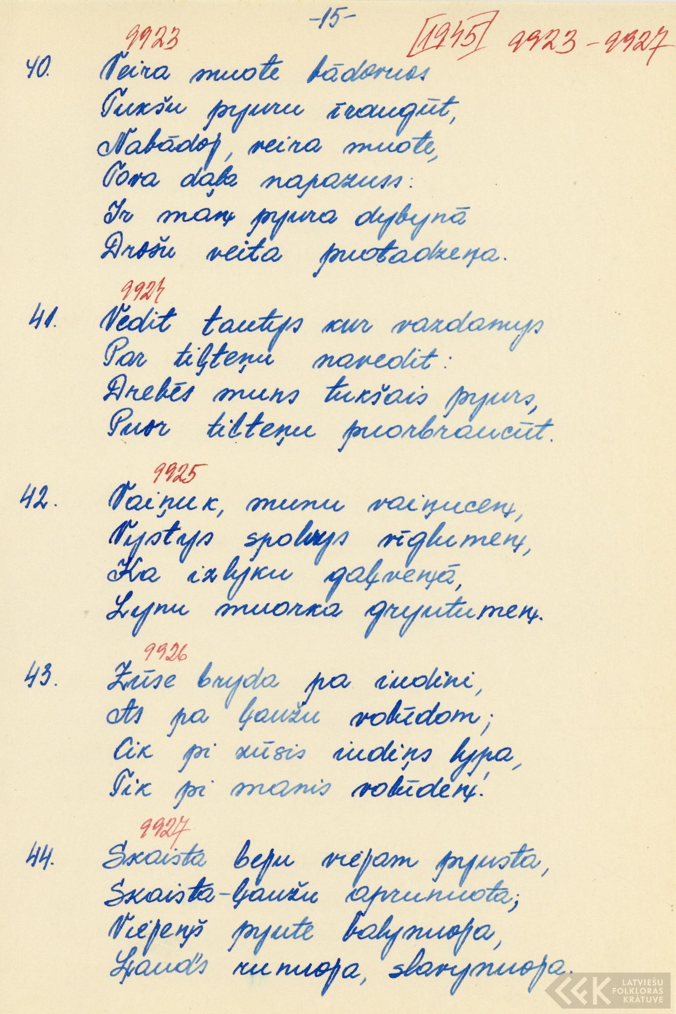 1945-13-zinatniska-ekspedicija-19-0017