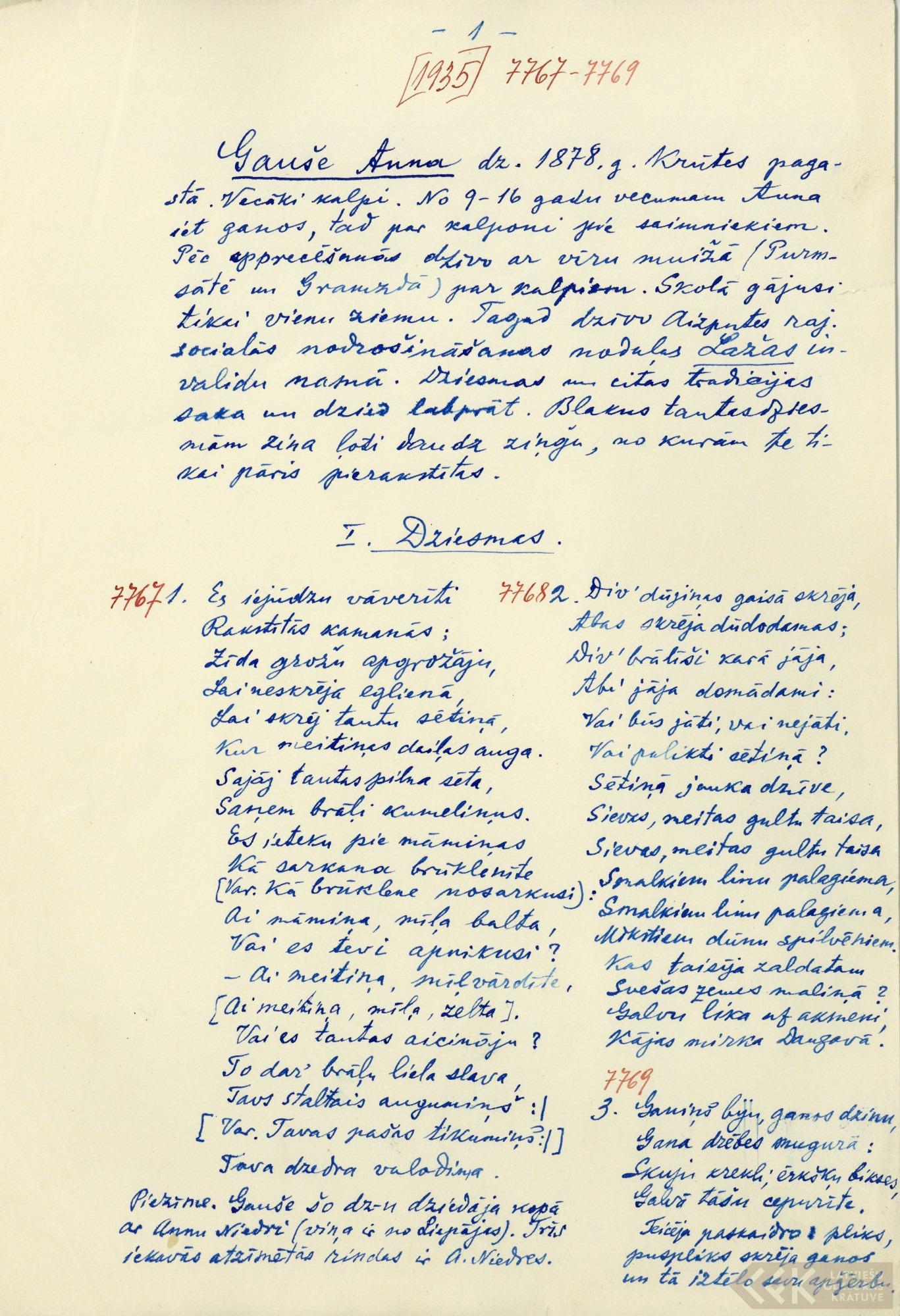 Es iejūdzu vāverīti rakstītās(i) kamanās (1957)