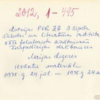 2012-29-zinatniska-ekspedicija-01-0001