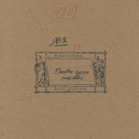 0420-Onufrijs-Mezals-01-0015