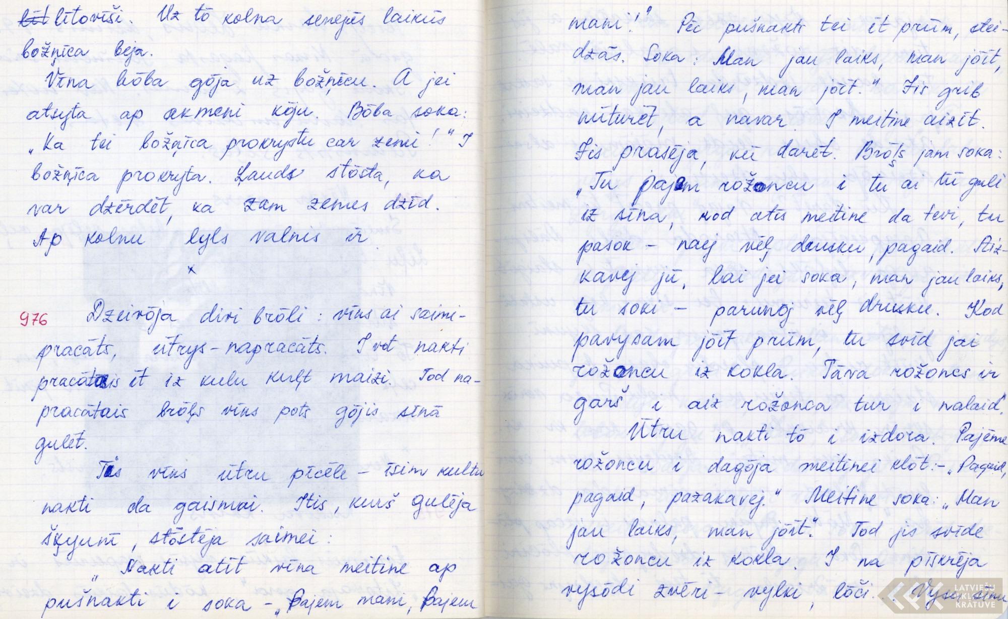 2005-Ludzas-ekspedicija-04-0045
