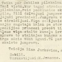 #LFK-1909-3