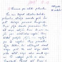 1909-Sabiles-vidusskola-0020