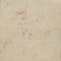 1427-Martins-Vejs-0001