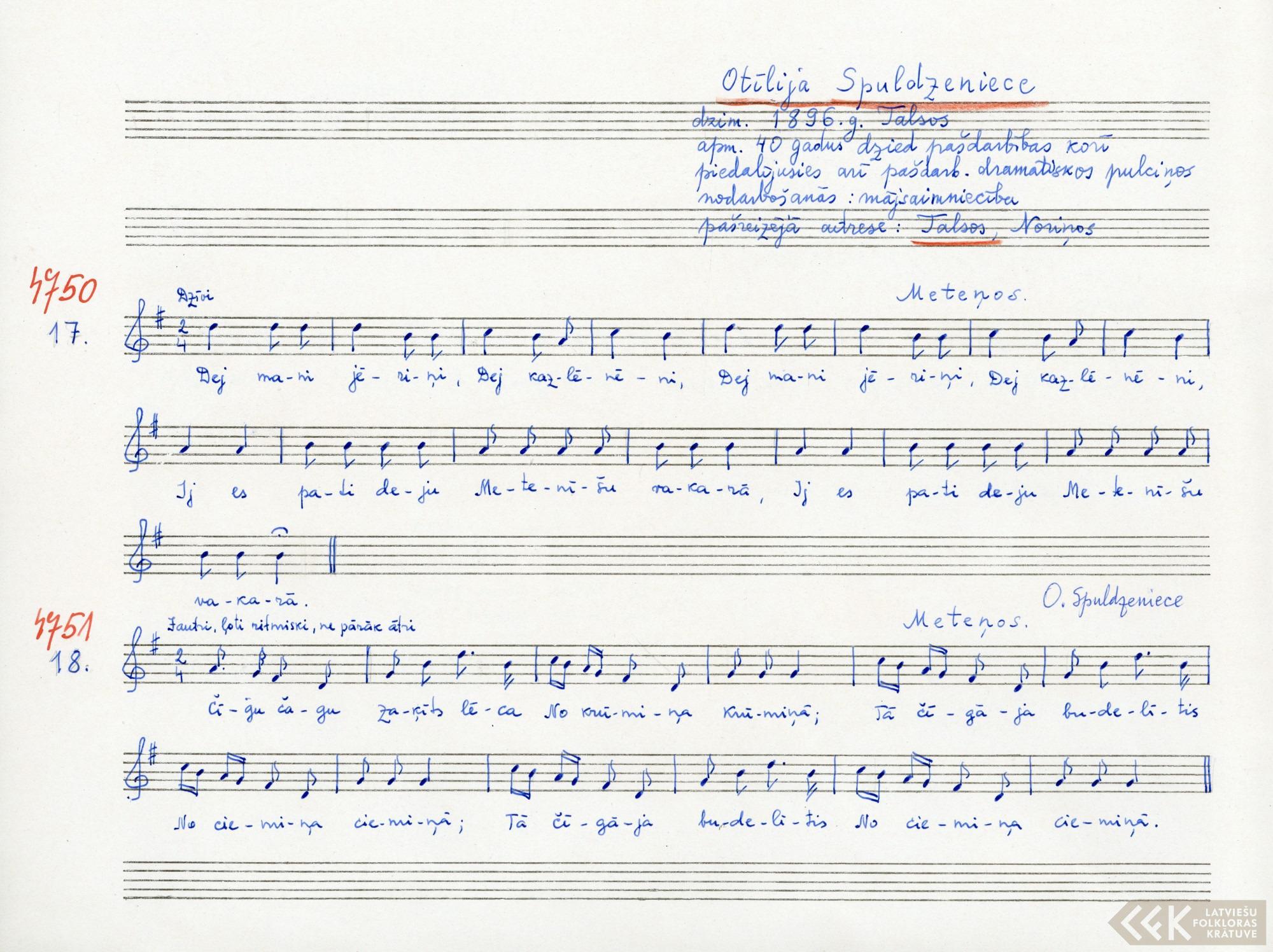 Dej mani jēriņi, dej kazlēnēni (meteņu dziesma) (1962)