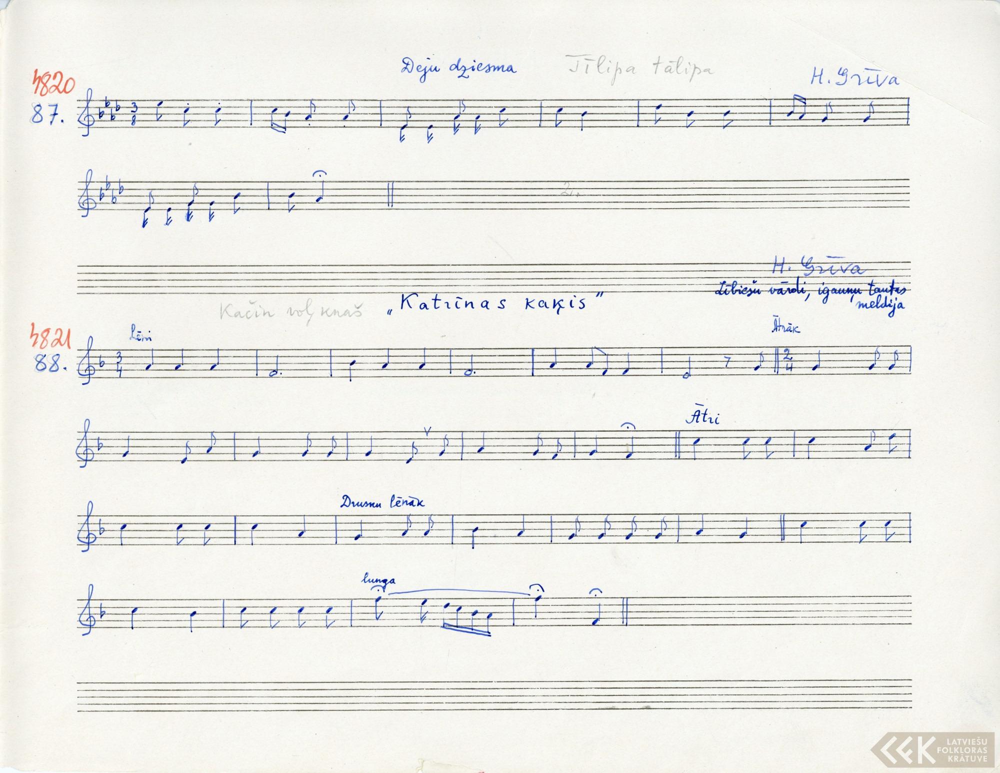 Deju dziesma (lībiešu/igauņu val.) (1962)
