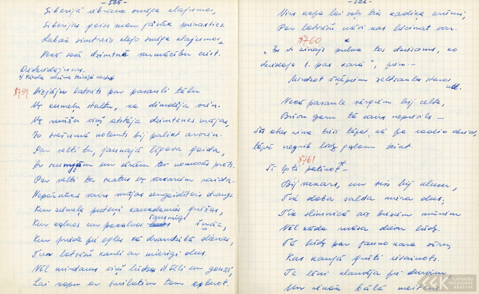 1960-ekspedicija-Madona-Talsi-24-0269