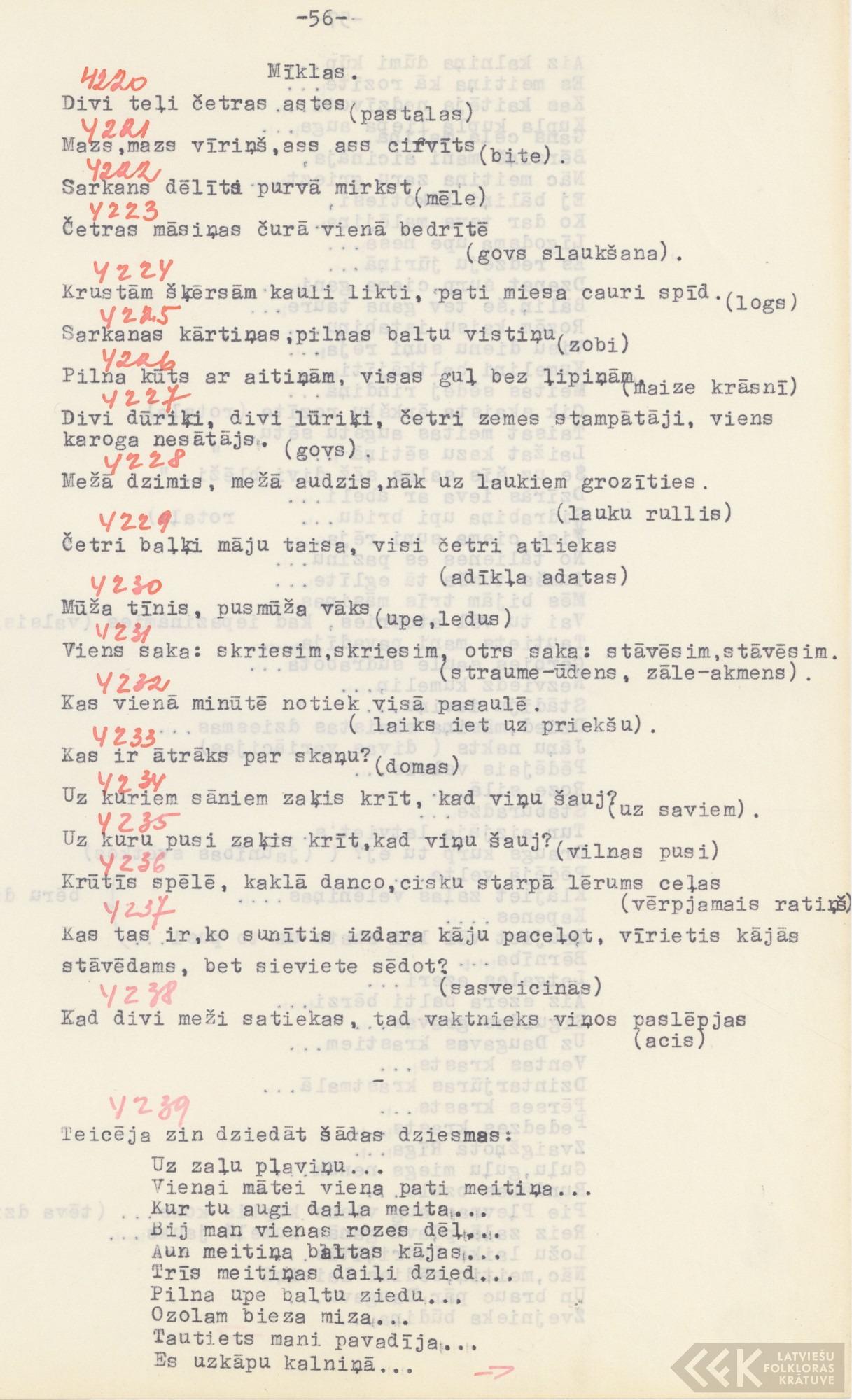 1975-19-zinatniska-ekspedicija-15-0059
