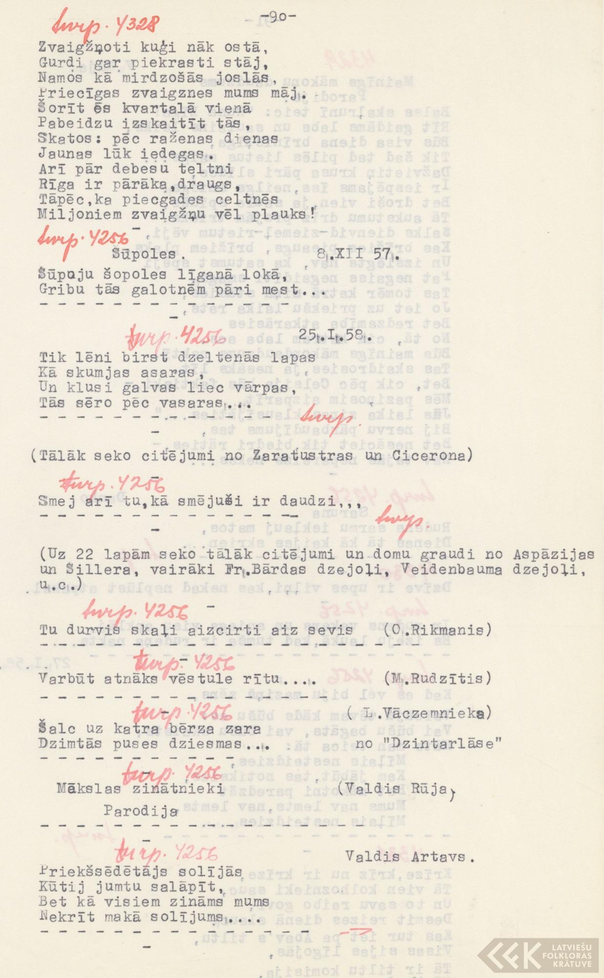 1975-19-zinatniska-ekspedicija-15-0093