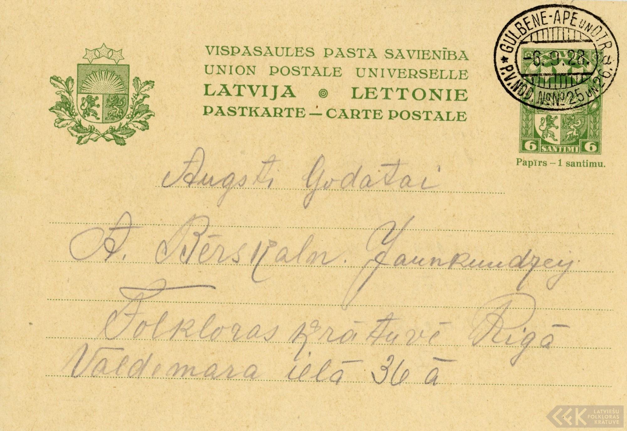 0095-O-Livina-folkloras-vakums-01-0016