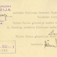 1108-Tukuma-Valsts-gimnazija-01-0001