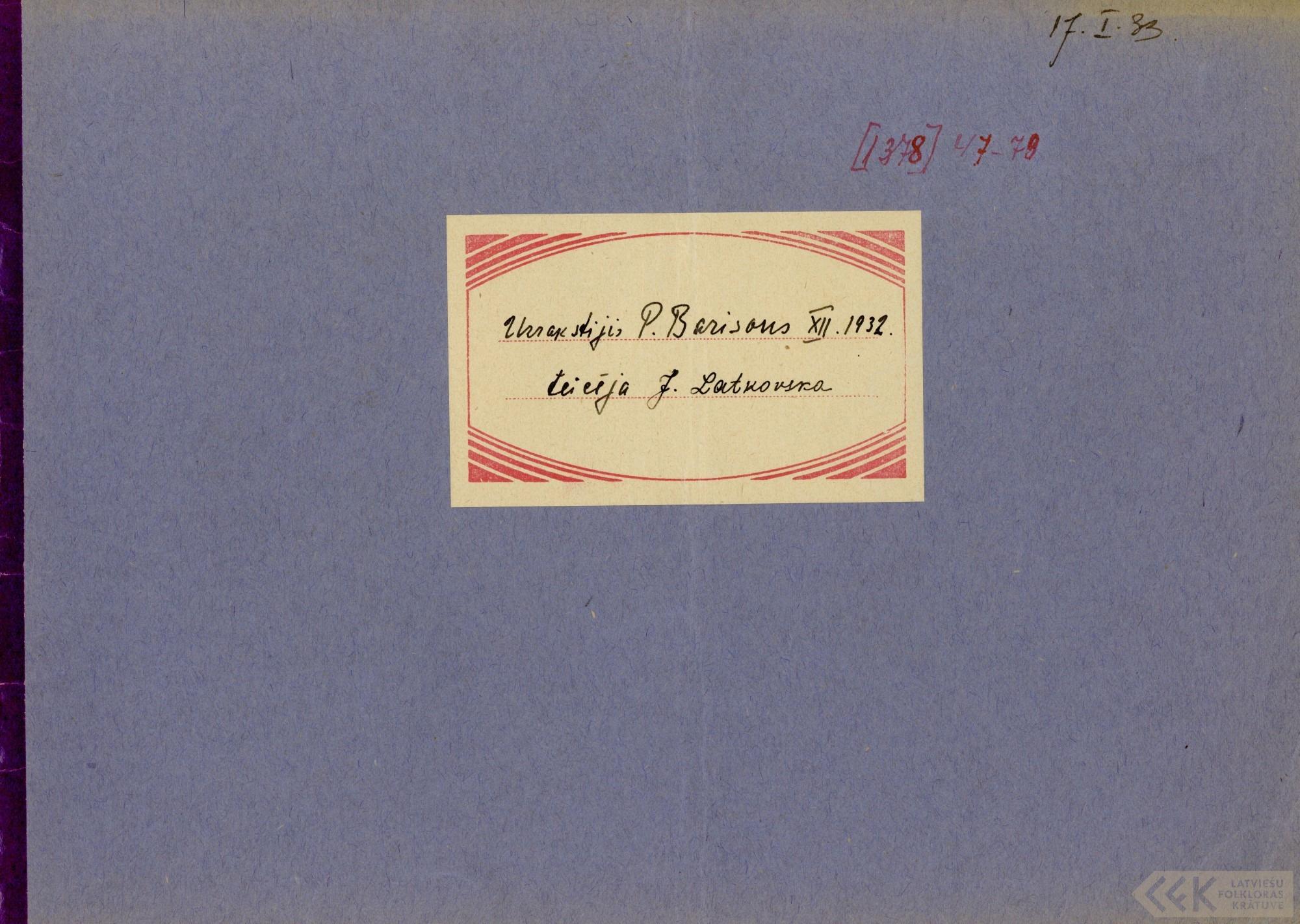 1378-Peteris-Barisons-01-0020