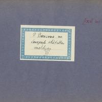 1378-Peteris-Barisons-01-0072