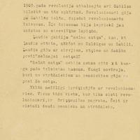 1884-V-Mences-folkloras-vakums-01-0006