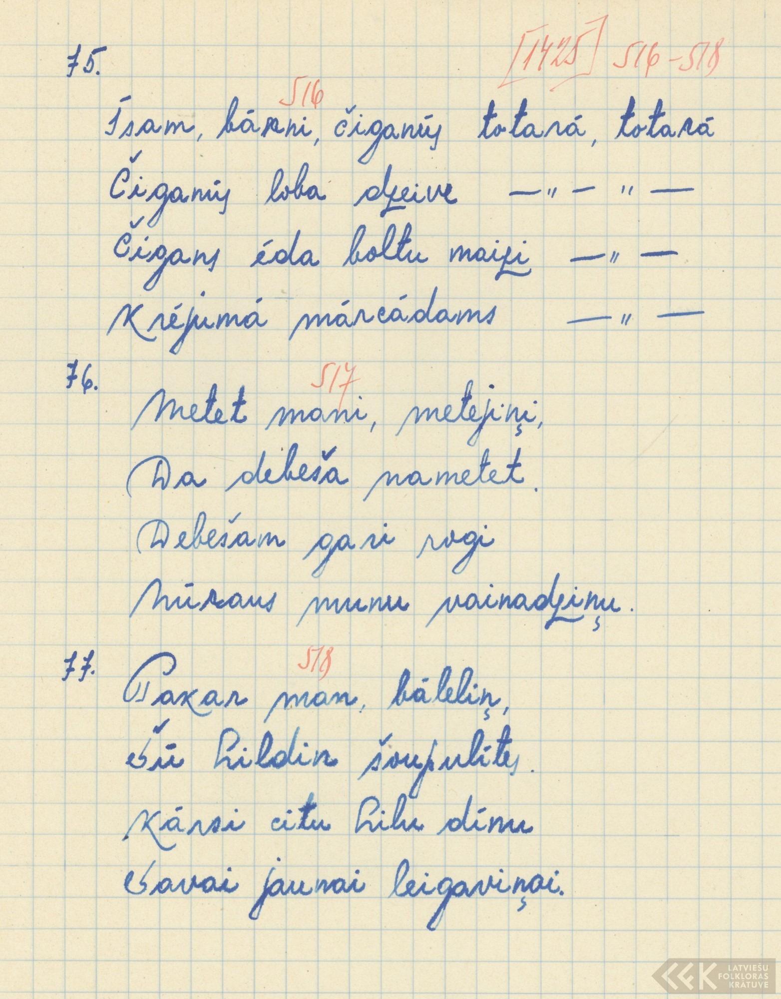 Roberta Kapas folkloras vākums